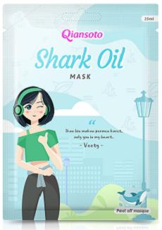 Qiansoto Peel Off Shark